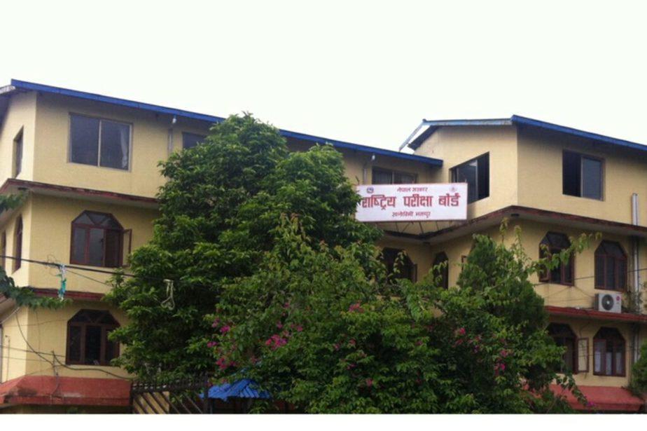 NEB Exam Notice: NEB Preparing to Conduct Class 12 Examination in Ashoj