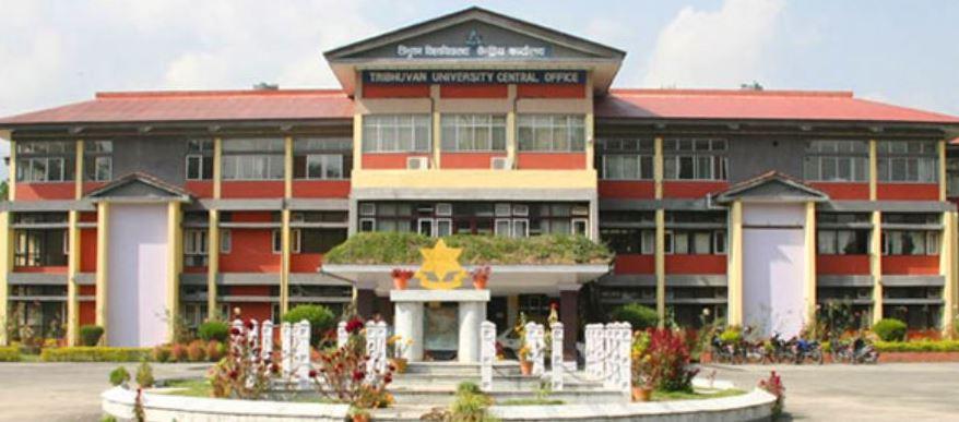 TU Exam News: TU Postpones Exams in View of Covid-19 Outbreak