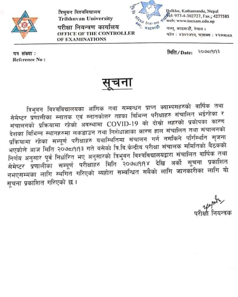 TU Postpones Exams